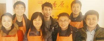 香葱大饼加盟培训学校-郑州翰香原葱香大饼总店技术总部